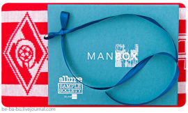 Allure Sample Society by GlamBox – ManBox. Отзыв, обзор.