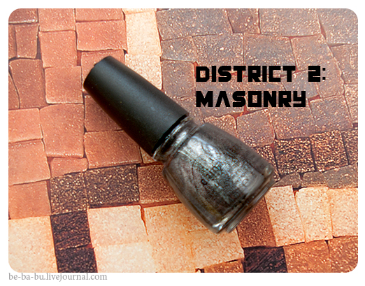China Glaze Hunger Games Collection – Stone Cold. Обзор, отзыв, свотчи.
