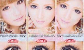 Химе гяру — необычный азиатский street style и make-up
