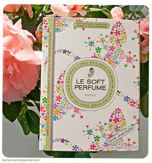 Le Soft Perfume – Zazou, Rock. Обзор, отзыв.