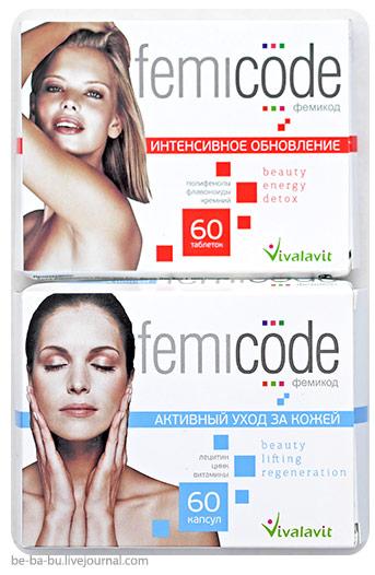 Витамины Femicode Активный уход за кожей и Интенсивное обновление. Отзыв, обзор.