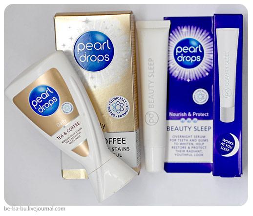 Pearl Drops - Зубная паста Coffee&Tea, ночная сыворотка Beauty Sleep. Отзыв, обзор.
