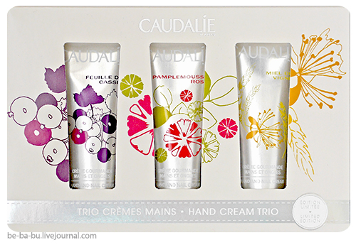 Набор: три мини-крема для рук от Caudalie – Hand Cream Trio, Limited Edition. Обзор, отзыв.
