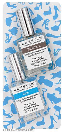 Demeter Fragrance Library - Paperback и Rain. Обзор, отзыв.