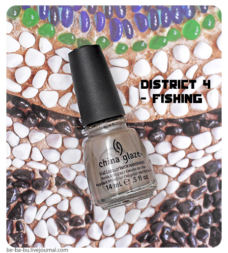 China Glaze Hunger Games Collection - Hook And Line. Обзор, отзыв.