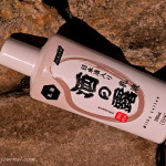 Haruhada Sake Milk Lotion. Отзыв