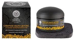 Северное мыло-детокс на основе активированного угля от Natura Siberica. Африканское мыло по-русски.