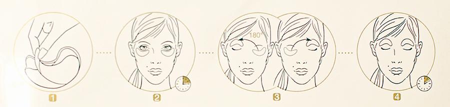 Cellcosmet&Cellmen - Клеточные маски-вуали для кожи вокруг глаз CellCollagen. Отзыв