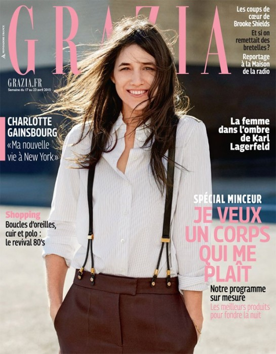 Естественность и полное отсутствие макияжа: Шарлотта Генсбур в фотосессии к Grazia France