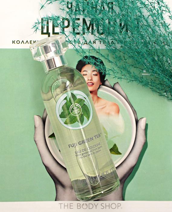 The Body Shop Fuji Green Tea Eau de Cologne – одеколон Зеленый чай. Отзыв
