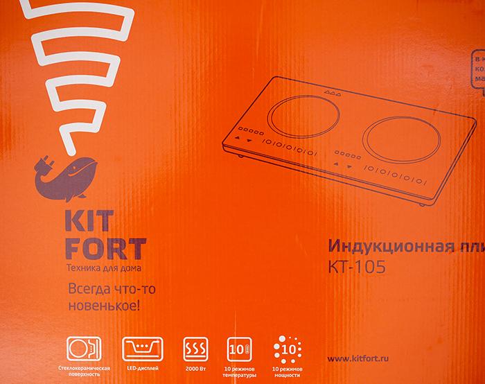 Обзор и giveaway индукционной плиты КТ-105 от Kitfort