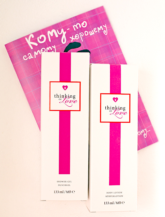 marykay-thinking-of-love-shower-gel-body-lotion-review-отзыв-ingredients-состав