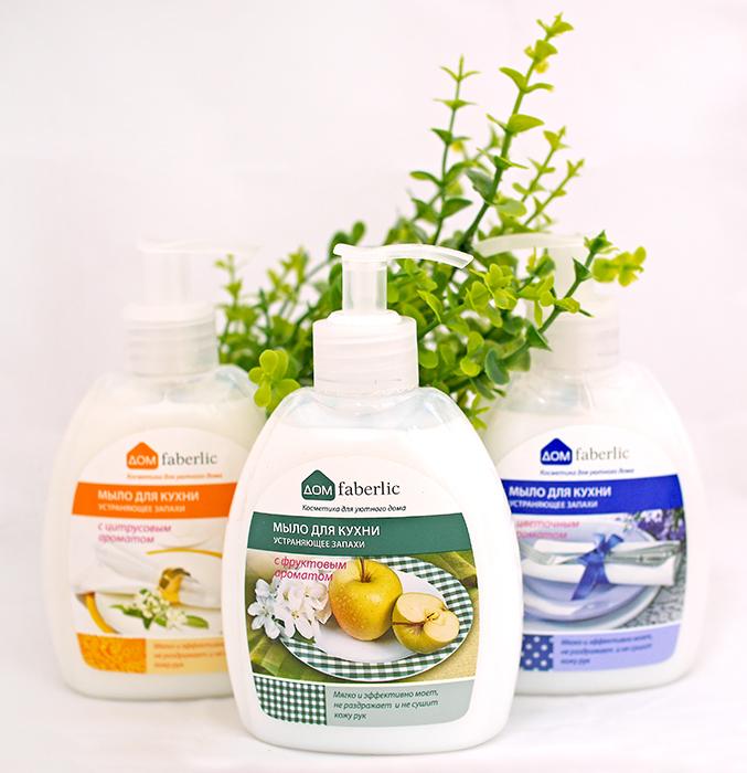Faberlic – мыло для кухни, устраняющее запахи серии «Дом Faberlic». Отзыв