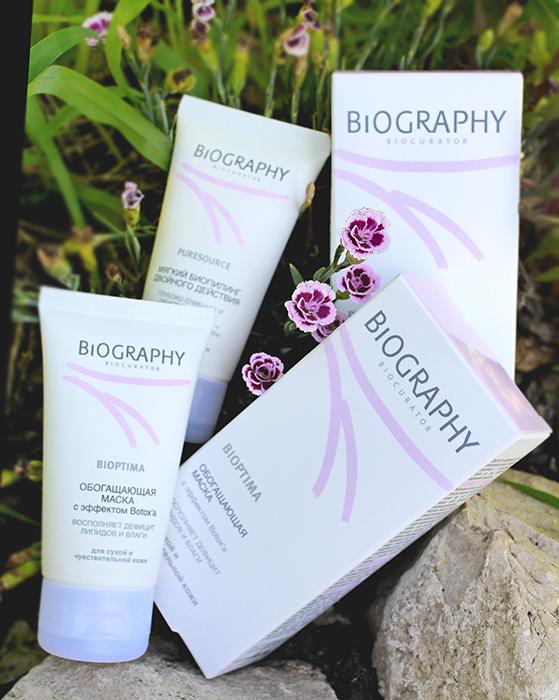 Biography - мягкий биопилинг двойного действия и обогащающая маска с эффектом Botox. Отзыв