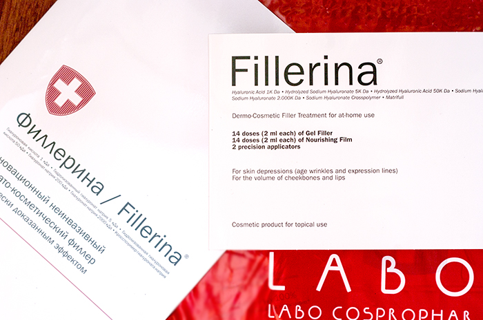 Labo – Fillerina – Неинвазивный филлер Филлерина. Отзыв