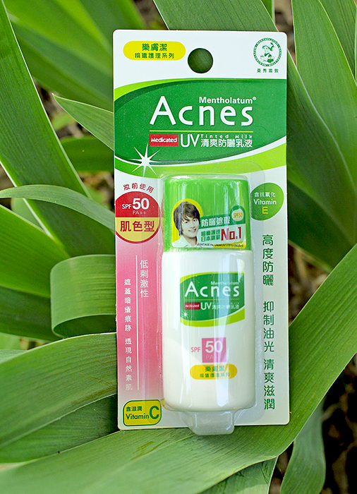 Солнцезащитное молочко Mentholatum ACNES UV Tinted Milk SPF 50 PA++. Отзыв