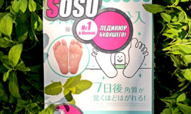 Педикюрные носочки Sosu. Foot Peeling Pack. Отзыв