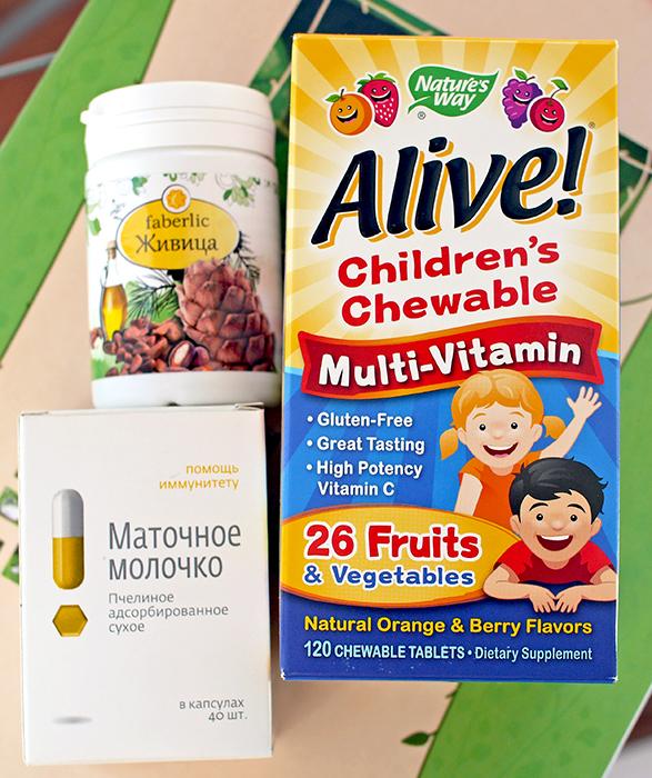 Витамины и БАДы, которые я принимаю сейчас