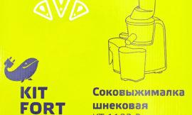 Шнековая соковыжималка Kitfort КТ-1102-2. Отзыв, giveaway