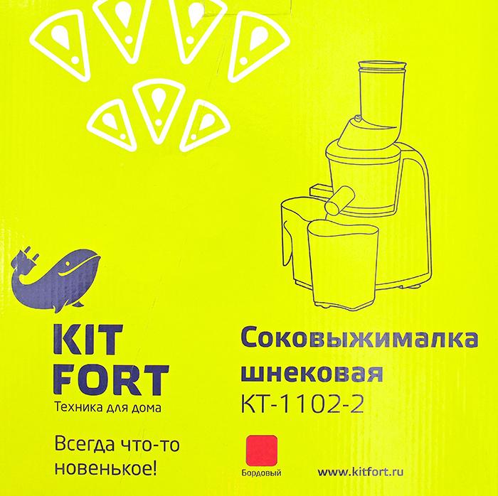 Шнековая соковыжималка Kitfort КТ-1102-2. Отзыв