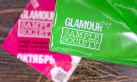 Glamour Bag октябрь, отзыв