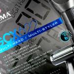 Набор для стрижки волос GA.MA GCX 622. Отзыв