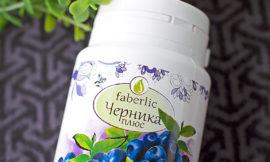 Faberlic — Концентрат сухой для приготовления безалкогольного напитка «Черника плюс». Отзыв