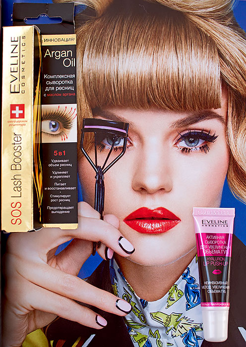 Eveline Cosmetics SOS Lash Booster with Argan Oil, Hyaluron Lip Push-Up Serum. Отзыв