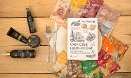 Уход от мастерской Олеси Мустаевой, супы, каши и какао от Faberlic, а также как научиться готовить без рецептов