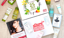 Allurebox сентябрь, Yves Rocher Box. Отзыв