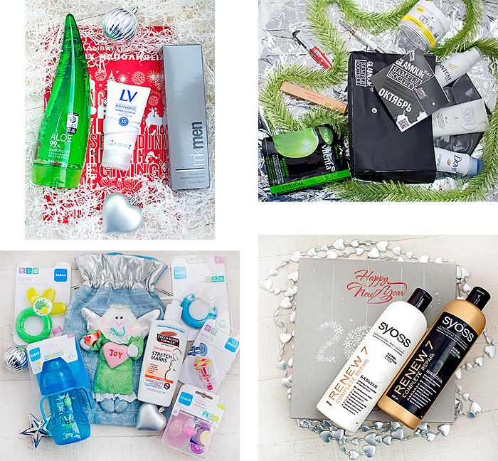 Идеи новогодних подарков: Часть 1