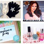 Идеи новогодних подарков: Часть 2