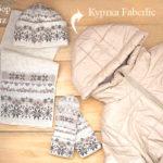 Утепленное пальто с капюшоном Faberlic, набор Ferz – шапка, шарф, варежки. Отзыв