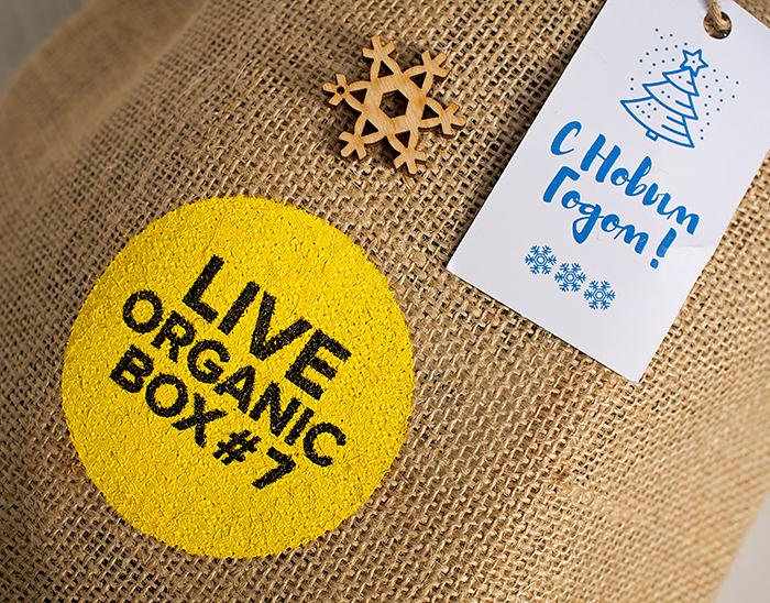 Live Organic Box 7: С Новым годом. Обзор