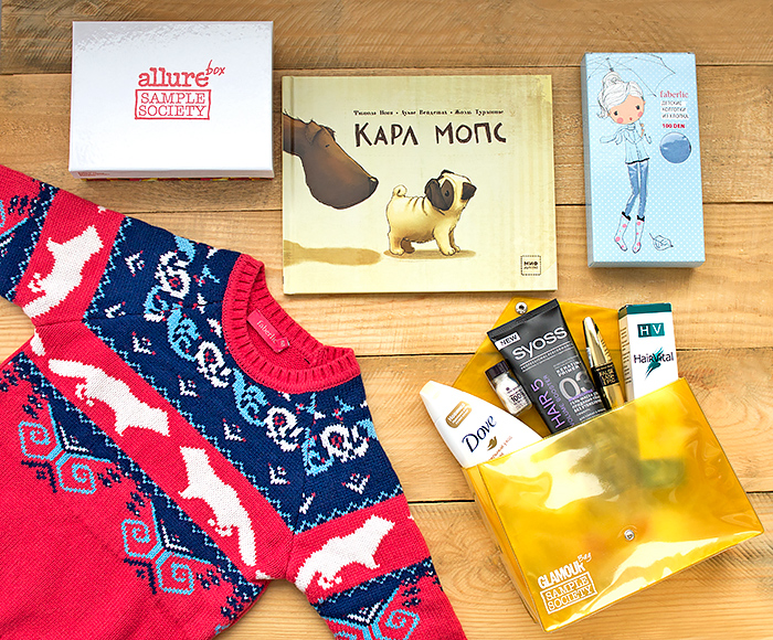 Allurebox, Glamour Bag ноябрь, детский свитер и колготки Faberlic, а также первая книга для чтения – Карл Мопс. Отзыв
