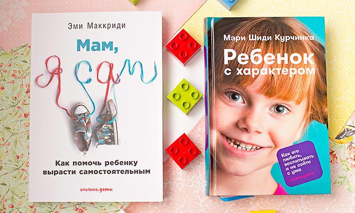 Русские куклы своими руками с выкройками