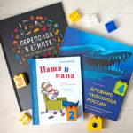 Что почитать ребенку: книга для семейного чтения, детективный Египет и древние чудовища России