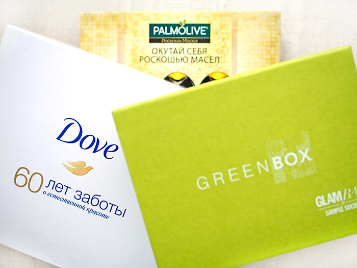 Лимитки Glambox – Dove Box, Green Box, Palmolive Box. Отзыв