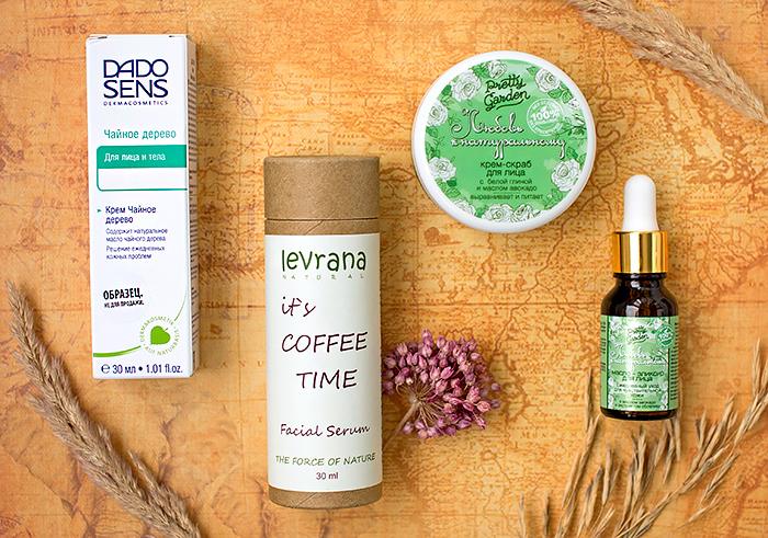 Уход за чувствительной кожей: косметика Dado Sens, Levrana, Pretty Garden. Отзыв