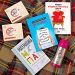 Weekend-обзор, часть 1: чай Ciel, шарф-плед Choies и термос Faberlic. Отзыв