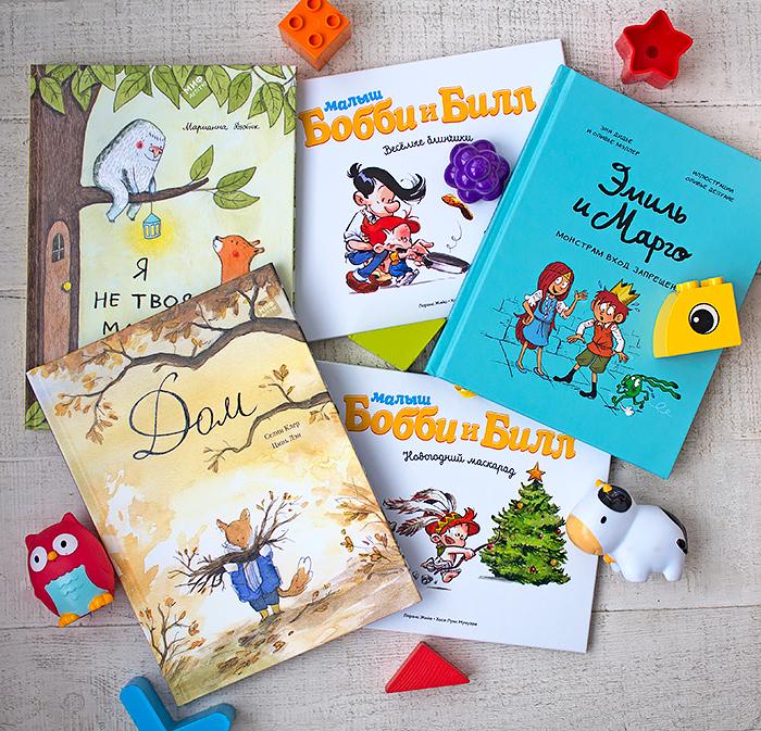 Что почитать с детьми от 3-х лет: моя подборка