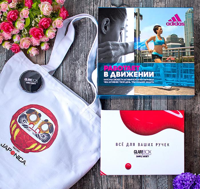 Лимитки GlamBox: Adidas Box, Japonica Box, Все для ваших ручек. Отзыв