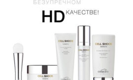 Анонс: новая линейка Swiss Line – Cell Shock White HD