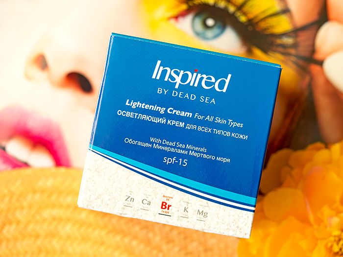 Inspired by Dead Sea – Lightening Cream Осветляющий крем для всех типов кожи. Отзыв