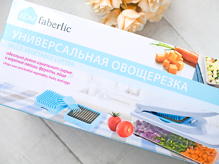 Универсальная овощерезка Faberlic. Отзыв