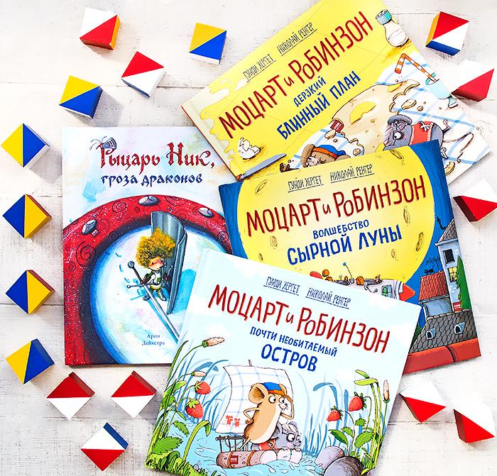 Подборка книг для детей 4-6 лет