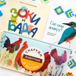 Книги для детей 4-7 лет. Отзыв