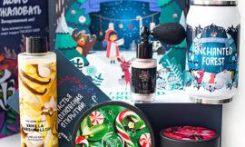 Еще один рождественский набор The Body Shop и промокод на 25% скидку на сайте