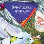 Что почитать с детьми на новогодних праздниках