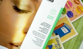 Dr.Brandt – Очищающее средство Yogurt Cleanser. Отзыв